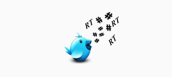 Туитър ритуит функция