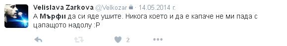 Туитър закони на Мърфи
