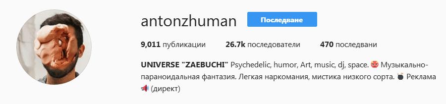 antonzhuman Instagram
