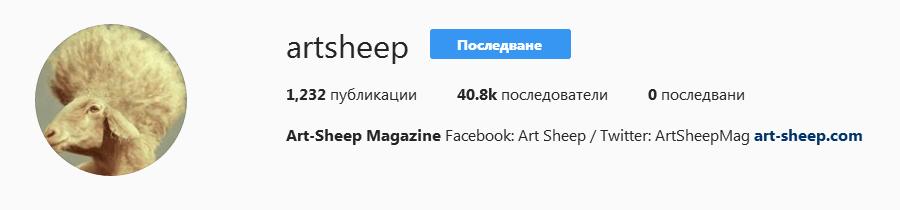 artsheep Instagram