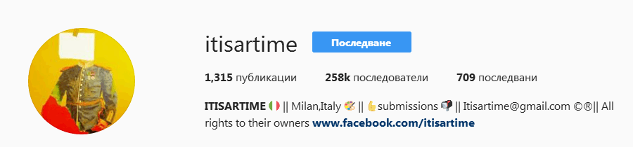 itisartime Instagram