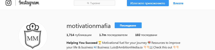 motivationmafia Instagram