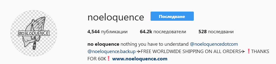 noeloquence Instagram