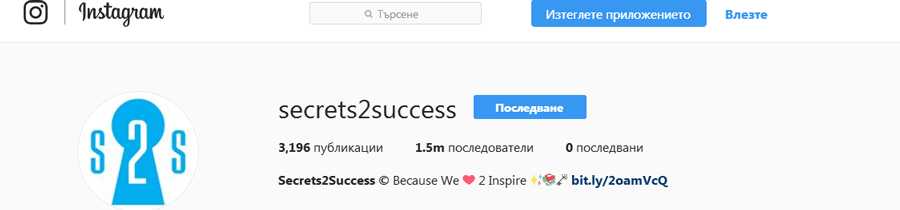secret2success Instagram