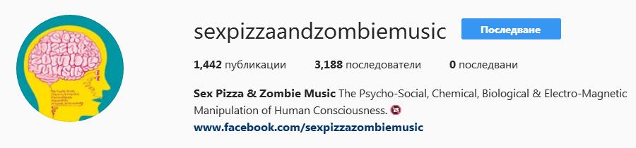 seexpizzaandzombiemusic