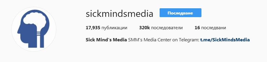 sickmindsmedia Instagram