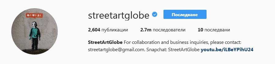 streetartglobe Instagram