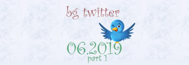 бг туитър юни 2019